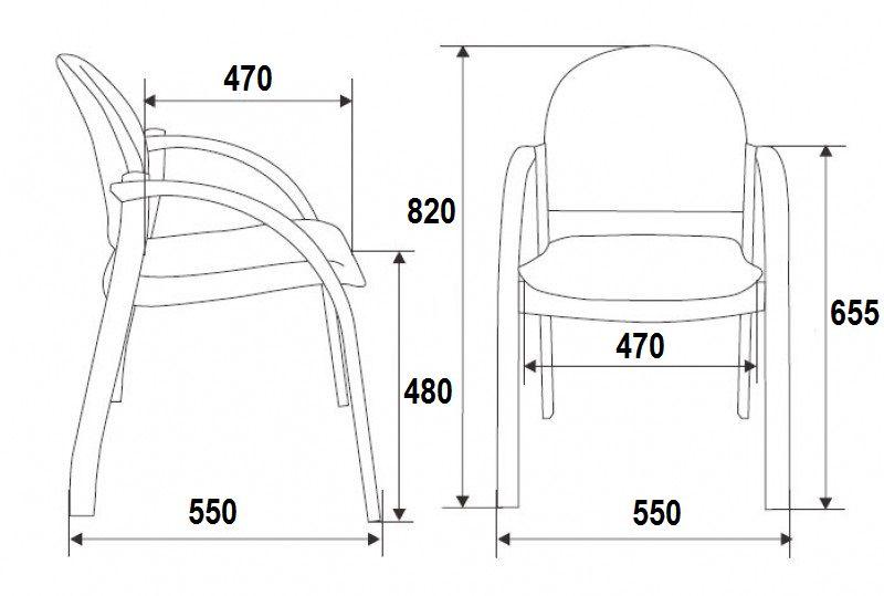 элегантный офисный стул с