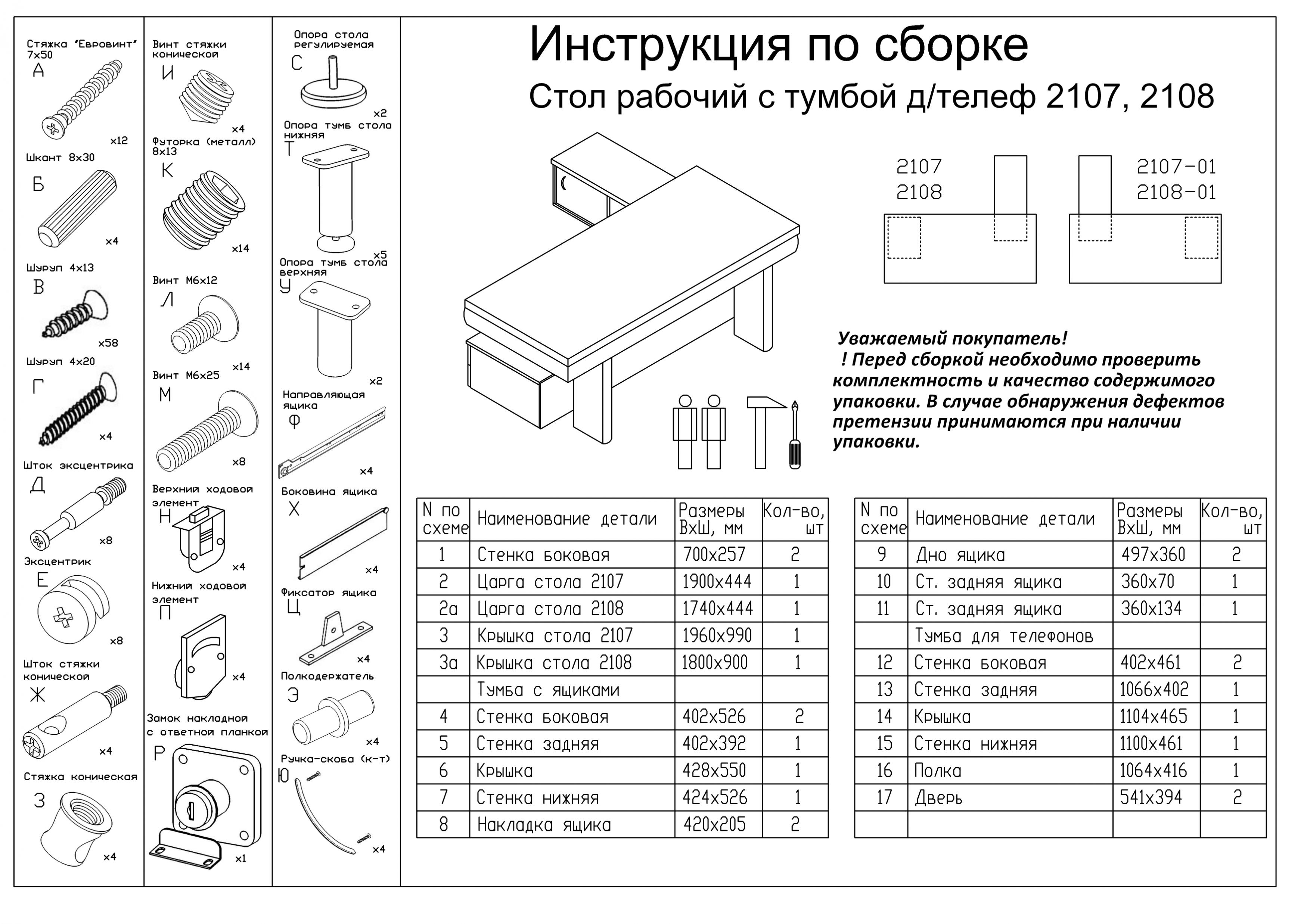 Le32c530f1wxua Инструкция Скачать