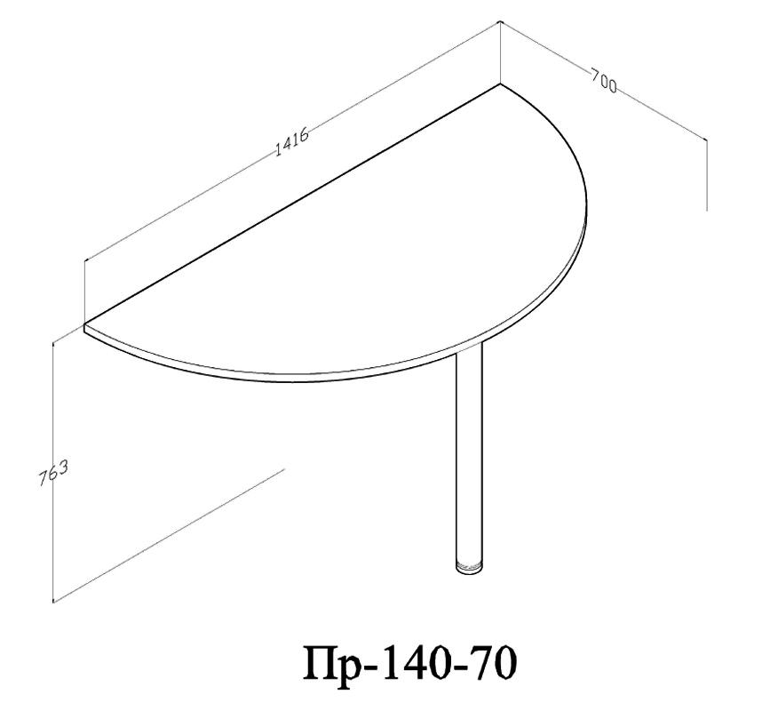 Приставка паскаль пр140-70.
