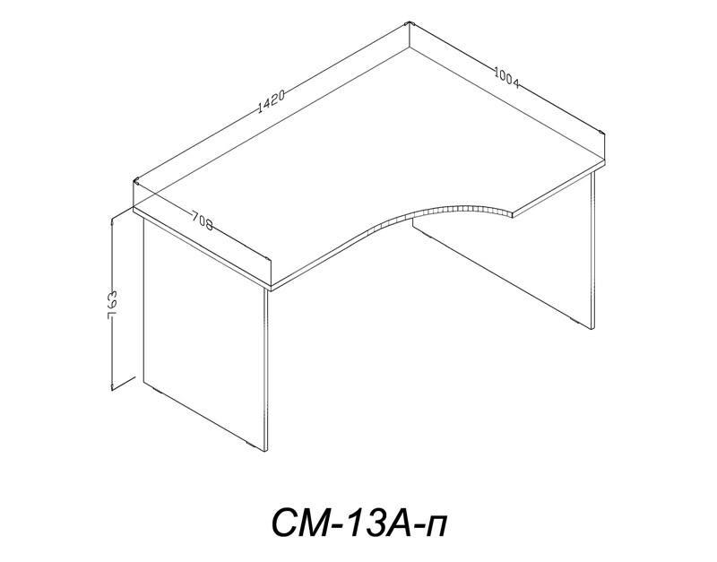 Модель стола с увеличенной